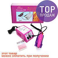 Фрезер для маникюра и педикюра Lina Mercedes 2000 / Фрезер маникюр педикюр для полировки / Цвет: розовый