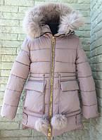 Красивая, детская зимняя  куртка на девочку с бумбонами цвет фрез на возраст 9,10,11,12,13 лет