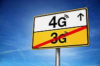 В Украине утвердили условия внедрения 4G
