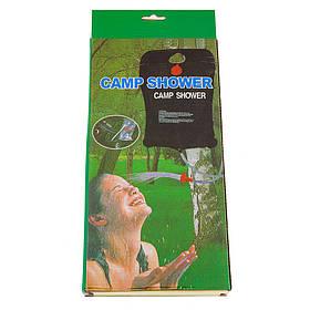 Душ походный Camp Shower 20л