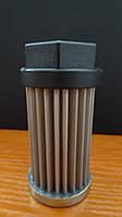 Фильтр всасывающий Filtrec FS-1-10 G3/8 60u