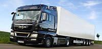 Перевозка опасных грузов (ADR), фото 1