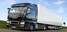 Перевозка опасных грузов (ADR)