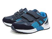 Спортивная обувь.Детские кроссовки для мальчиков оптом от фирмы Kellaifeng(Bessky) QX877-1 (8 пар, 26-31)