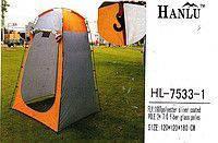 Палатка душ/туалет Hanlu
