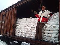 Соль техническая Артемсоль вагонными нормами