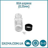 Шары для bga реболлинга 0,25мм оловянно-свинцовые 10000шт.