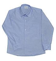 Рубашка детская школьная с длинным рукавом для мальчиков. размеры 5-8 лет