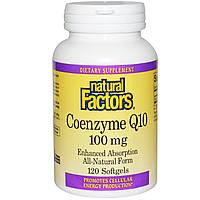 Natural Factors, Кофермент Q10, 100 мг, 120 мягких капсул