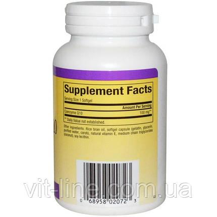 Natural Factors, Кофермент Q10, 100 мг, 120 мягких капсул, фото 2