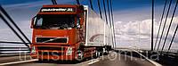 Грузовые перевозки  Германия-Украина,Казахстан,Россия