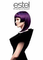 ESTEL Professional Професійна косметика для волосся