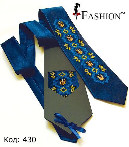 Трендова чоловіча краватка Тризуб
