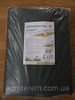 Сетка затеняющая,теневка 6х10м (80%) зеленая, фото 1