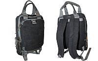 Ранец-сумка городской SKY BOY