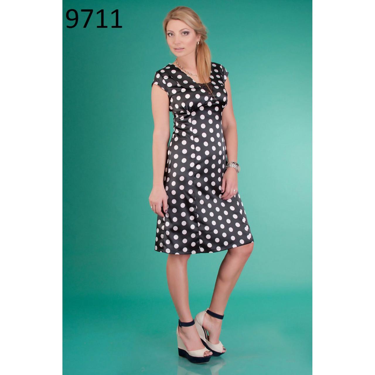 aadb22ab8e1669a 9711 Черно-Белое атласное платье в горох - Интернет-магазин