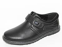 Школьная обувь оптом. Детские туфли бренда Kellaifeng (Bessky) для мальчиков (рр. с 33 по 38)