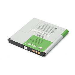 Аккумулятор PowerPlant Sony Ericsson BA800, ST26i