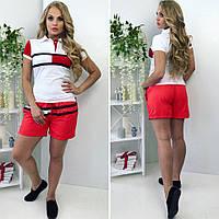 """Летний спортивный костюм  """"Тommy Нilfiger """" большого размера: шорты с футболкой, красно-белый"""