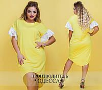 Жёлтое платье из тонкого трикотажа
