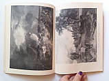 Живопись Великобритании. Каталог. 1700-1960, фото 9