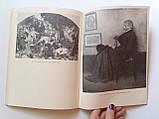 Живопись Великобритании. Каталог. 1700-1960, фото 10