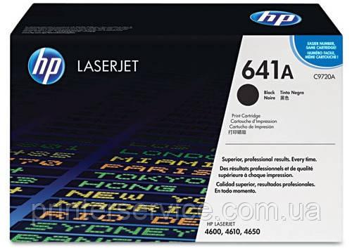 Картридж HP C9720A (641A) black для цветных принтеров HP CLJ 4600, CLJ 4610, CLJ 4650 series