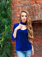 Женская синяя велюровая кофта рукав за локоть