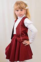 Детский школьный бордовый костюм - юбка и жилетка 116-122
