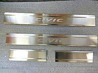 Накладки на пороги Honda Civic VIII 4D 2006-/2011- 4шт. Standart, фото 1