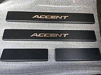 Накладки на пороги Hyundai Accent IV / SOLARIS 2011- 4шт. Карбон