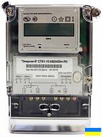 Электросчетчик CTK1-10.K82I4Ztm-R2 «Энергия-9» 220В 5(60)А многотарифный, 2-х элем., RS485, инд-тор магн. поля