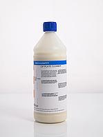 Очиститель VARN CTP PLATE CLEANER  1 л для CTP пластин