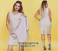 Костюм платье с кофтой