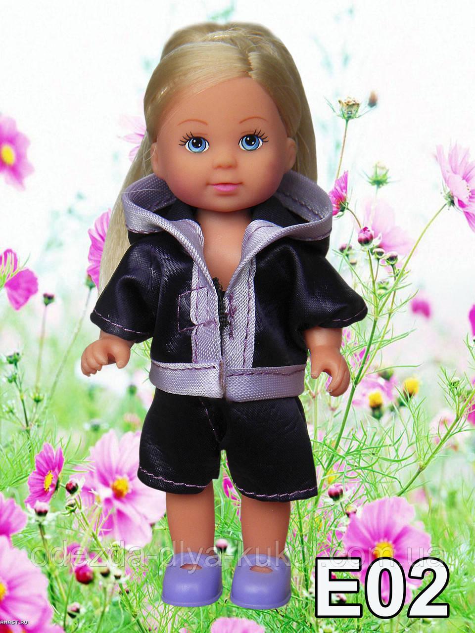 Кофточка и шорты для кукол Симба Еви