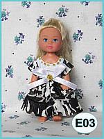 Нарядное платье для кукол Барби