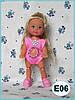 Розовый купальник для кукол Симба Еви