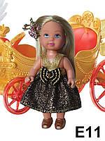 Нарядное платье для кукол Симба Еви