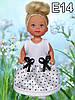 Платье в горошек для кукол Симба Еви
