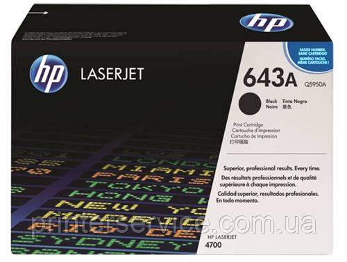 Картридж HP Q5950A (643A) black для цветных принтеров HP CLJ 4700