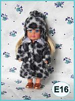 Шубка и шапка для кукол Симба Еви