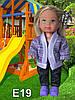Кофточка и штаны для кукол Симба Еви