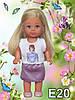Майка и юбка для кукол Симба Еви