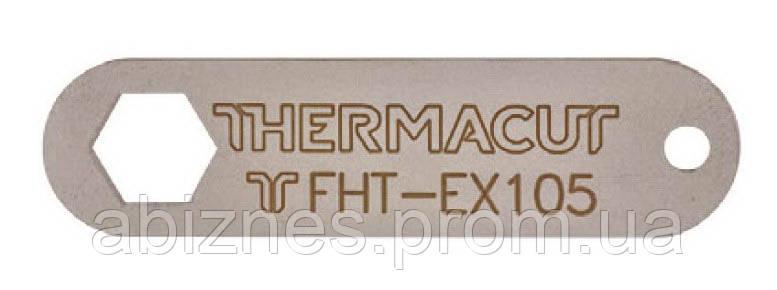 Ключ для электрода на резак FHT-EX®105