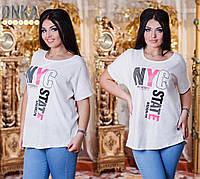 Женская белая футболка с надписями