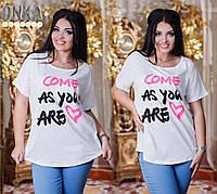 Женская белая футболка приталенного силуэта