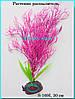 Растение Атман S-169I, 30см