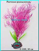 Рослина Атман S-169I, 30см, фото 1