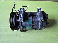 Компрессор кондиционера Vovlo s40 v40 1995-2004