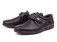 Детские школьные туфли для мальчиков в Одессе от фирмы Y.Top H17138-6 (8 пар 31-36)